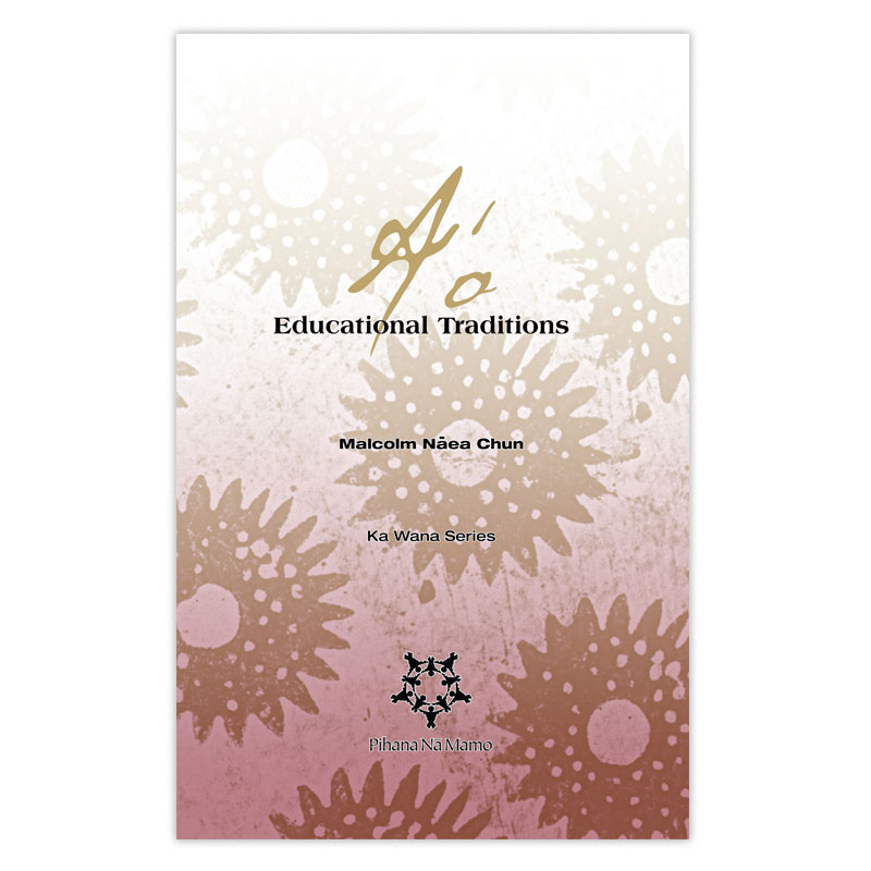 ao educational traditions book cover