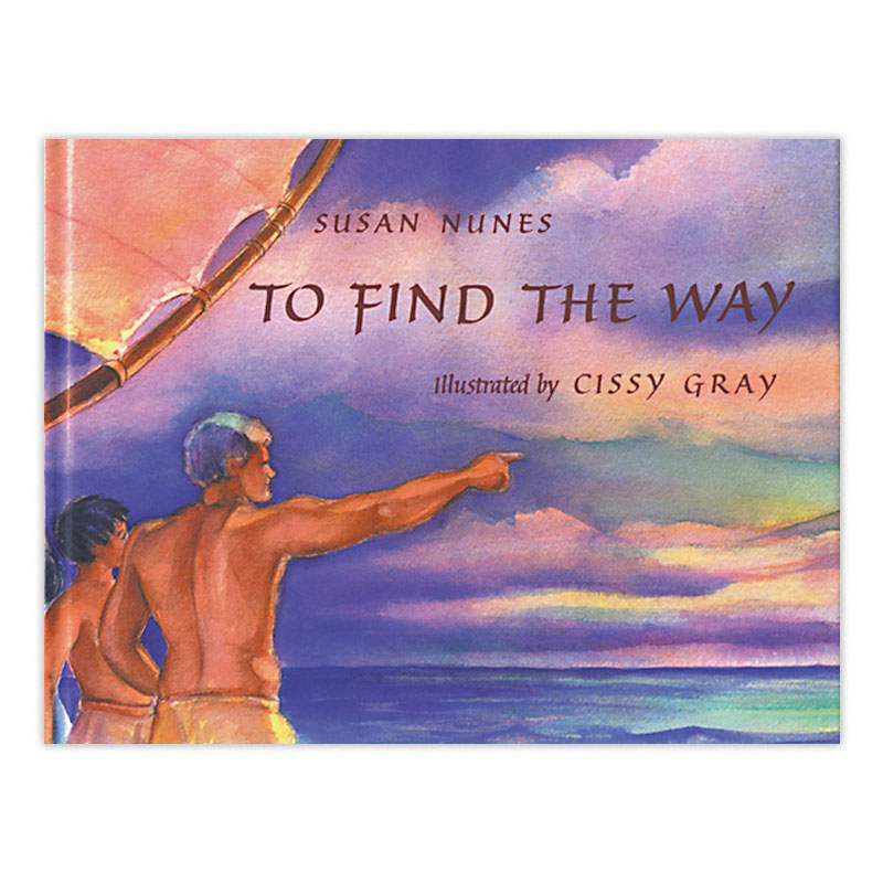 to find the way book cover